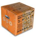 木質固形燃料「おがらいと 」約10kg ×2箱