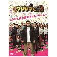 映画「闇金ウシジマくんPart3」/DVD/SDP-1195