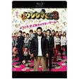 映画「闇金ウシジマくんPart3」/Blu-ray Disc/BSDP-1089