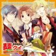 ドラマCD「麺クイ! -擬人化ら~めん 恋の争・奪・戦-」/CD/FFCO-0004