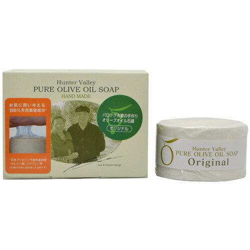 バロッグ夫妻の手作りオリーブオイル石鹸 オリジナル 100g