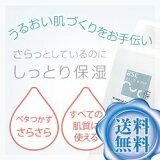 ニキビケア asc at home シリーズ 保湿水 200ml