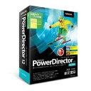 サイバーリンク PowerDirector 12 Ultra ガイドブック付