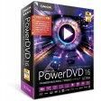 サイバーリンク PowerDVD 16 Ultra アカデミック版