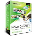 サイバーリンク PowerDirector 15 Standard 通常版