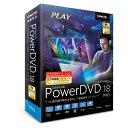 サイバーリンク 〔Win版〕 PowerDVD 18 Pro 通常版 Windows用の価格を調べる