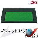 Vショットセット S(GL-151)(M-307)