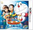 ゲームドラえもん のび太の宇宙英雄記(スペースヒーローズ) 3DS