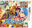フューチャーカード バディファイト 友情の爆熱ファイト! 3DS