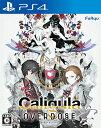 Caligula Overdose/カリギュラ オーバードーズ/PS4/ フリュー PLJM16011