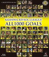 KASHIWA REYSOL J.LEAGUE ALL1000 GOALS Blu-ray Disc