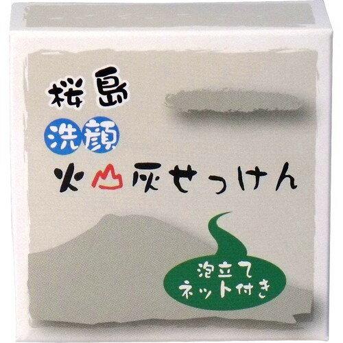 ラック 桜島火山灰洗顔石鹸 固形 80g