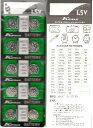 TUO ボタン電池 LR44 10個セットの価格を調べる