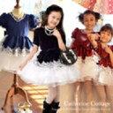子供ドレス ノーブル ドレス 子供フォーマルドレス 女の子 キャサリンコテージ CC0128
