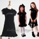 子供ドレス きれい系スパンコール黒ベロアワンピース キャサリンコテージ PC008