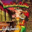 """SOUND BACTERIA""""LOVE & CULTURE DUB MIX vol.2""""/CD/MJRCD-S4"""