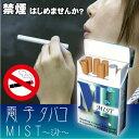 トレードワン 電子タバコ ミストの画像