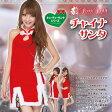 クリスマス レディースサンタ衣装 女性用 コスチューム チャイナサンタ セクシー