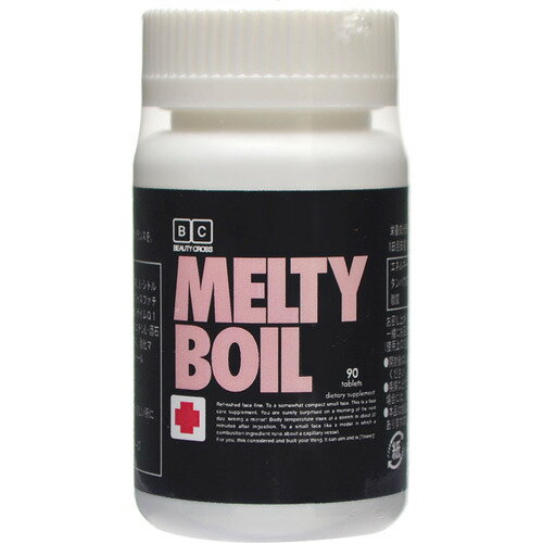 MELTY BOIL メルティボイル 90粒