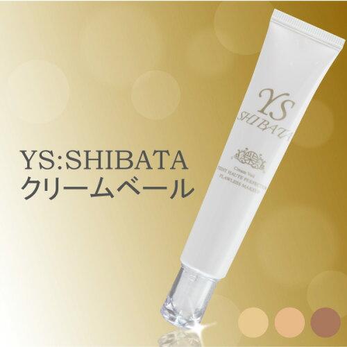 柴田洋一郎プロデュース Y:SHIBATAクリームベール