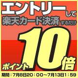 (PEARLIZUMI) (パールイズミ)B6001 ウィンドブレーク タイツ(2サイズワイド)(タイツ)