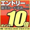 パールイズミ PEARL IZUMI T995-3D ビブ付 ロングタイツ