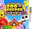 ズーキーパー 3D/3DS/CTRPAZKJ/A 全年齢対象