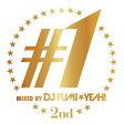 ♯1 -セカンド- ミックスド・バイ・DJ FUMI★YEAH!/CD/APR-1309