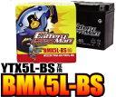 LEAD100 リード Battery Man バッテリー BMX5L-BS YTX5L-BS 互換 液入充電済み