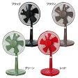 カラーリビング扇風機 IKS-306