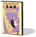 (DVD) モスクワ・サックス・クインテット/ジャズノスト・ツアー 【Moscow Sax Quintet,The - The Jazznost Tour】