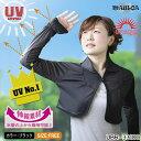 ラッシュガード レディース 長袖 UV CUT ボレロ MAULOA(マウロア) UBR-33110