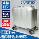 アルミスーツケース 28L ST35LC TSAロック搭載