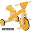RENAULT ルノー ウッディトライサイクル 木製三輪車 11334-10 オレンジ
