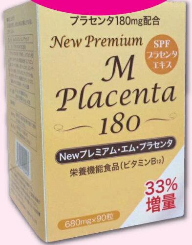 Premium ニュープレミアム Mプラセンタ180 90粒