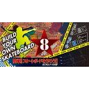 スケートボード GO SK8 BUILD31 ブルー