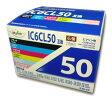 ナインスター IC6CL50互換インク/E50-6P