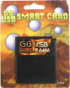 GB USB SMART CARD 64M for / GBC GBA アライアンス