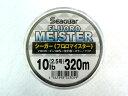 シーガー(Seaguar) フロロマイスター(FLUORO MEISTER) 10lb. 2.5号 320m(アオリイカ仕掛け)