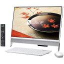 NEC LaVie Desk All-in-one PC-DA370FAW