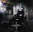 罪の継承~ORIGINAL SIN~/CDシングル(12cm)/XQMQ-91001
