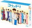 コウノドリ Blu-ray BOX/Blu-ray Disc/TCBD-0520