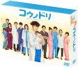 コウノドリ DVD-BOX/DVD/TCED-2970