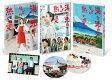湯を沸かすほどの熱い愛 DVD 豪華版/DVD/TCED-3466