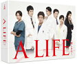 A LIFE~愛しき人~ DVD-BOX/DVD/TCED-3515