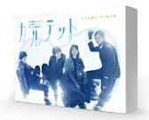 カルテット DVD-BOX/DVD/TCED-3548