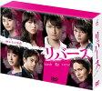 リバース DVD-BOX/DVD/TCED-3608