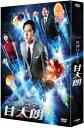 さぼリーマン甘太朗 DVD-BOX/DVD/ TCエンタテインメント TCED-3703