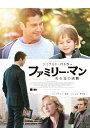 ファミリー・マン ある父の決断 DVD/DVD/ TCエンタテインメント TCED-3742