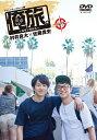 「俺旅。~ロサンゼルス~」Part 1 村井良大×佐藤貴史/DVD/ TCエンタテインメント TCED-3790